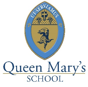 Queen Mary's School